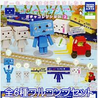 Takara Tomy Arts CONTAINER DANBOARD GACHA COLLECTION FIGURE 2 Complete Set 6 Pcs