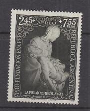 ARGENTINA, 1951 Eva Peron Memorial Fund 2.45p.+7p.55, lhm.