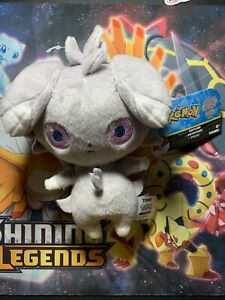 POKEMON Gray ESPURR Stuffed Doll AUTHENTIC Collector Item PLUSH Toy NEW Rare!