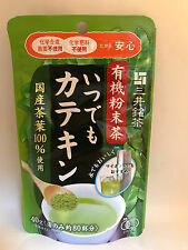 1 x packet ORGANIC Instant Green Tea - Matcha (80 cups) Made in Japan - Japanese