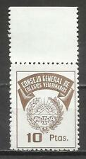 534-SELLO FISCAL CONSEJO GENERAL COLEGIO VETERINARIOS SPAIN REVENUE 10 PTS