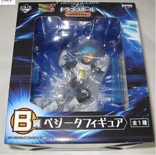 banpresto ichiban kuji dragonball vegeta super Saiyan god blue ssgss figure