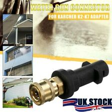 More details for adapter for karcher k to 1/4 inch quick release pressure washer gun lance kits