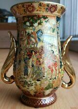 "8"" tall Antique Japanese Satsuma vase"