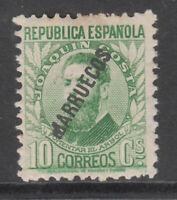 Tanger Sueltos 1933 Edifil 73 ** Mnh