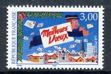 STAMP / TIMBRE FRANCE NEUF N° 3125 ** MEILLEURS VOEUX