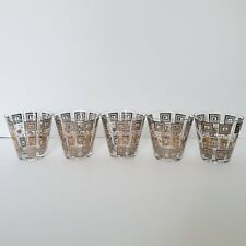 Set Of 5 Rocks Barware Gold And White Old Fashion Glasses