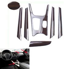 Wood Grain Color Dash Cover Gear Panel Trim Kit Full Set 6x For 11-16 BMW X3 F25
