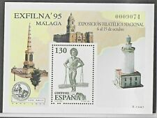 Spanish Stamps - 1995 Exfina National Stamp Exhibition Sheet In MNH Condition