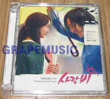 LOVE RAIN LOVERAIN GIRLS' GENERATION YOONA K-DRAMA CD & FOLDED POSTER SEALED