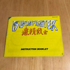 Nintendo NES MANUAL ONLY - PAL - Burai Fighter