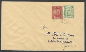 Maldive Islands 1909 10c carmine & 1933 10c green on cover to Rajkot India