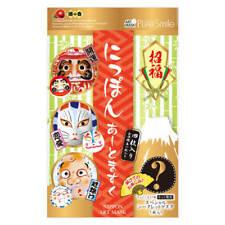☀Pure Smile shofuku good luck nippon art mask 4pcs assort set face mask