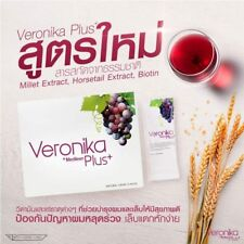 Veronika Medileen Plus Glutathione Collagen Whiten Anti-aging Skin Drinking Mix
