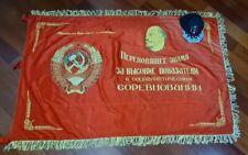 Big VNT Russian Soviet Lenin flag banner USSR Propaganda