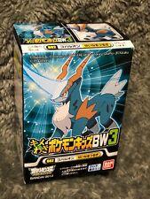 Pokemon Kids Black White Kimewaza 3 - Cobalion - BANDAI Sealed figure