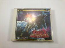 Macross 2036; PC Engine Super CD-ROM; Japan Import