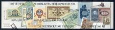 34292) FINLAND 1985 MNH** Banknote printing 8v in booklet