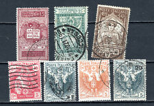 ITALY 1915-1921 ITALIAN 2 X COMPLETE SETS OF USED STAMPS