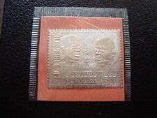 COTE D IVOIRE - timbre yvert et tellier n ° 307 n** (Z3) stamp