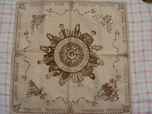 7 PIECES ARMENIAN WEDDING TABLE CLOTH DECORATIVE PRINTED UNIQUE DESIGN
