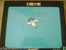 GENMA TAISEN HARMAGEDON OTOMO KATSUHIRO ANIME PRODUCTION CEL 3