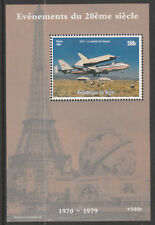 Niger Rep 6234 - 1998 EVENTS OF 20th CENTURY - SPACE SHUTTLE  m/sheet u/m