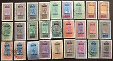 1921-30 FRENCH SUDAN  partial set