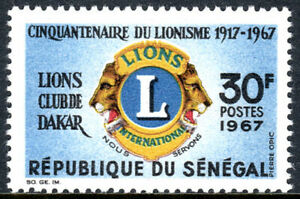 Sénégal 287, MNH Lions International, 50th Anniv. Emblème, 1967