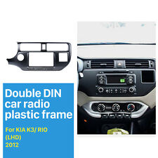2Din Car Radio Fascia Autostereo Panel Kit for for 2011 2012 2013 KIA K3 RIO LHD