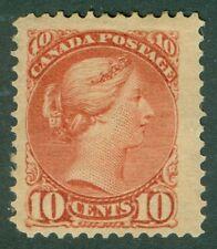 CANADA : 1897. Unitrade #45 Fine, Mint Original Gum Hinged Fresh with nice color