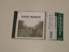 DAVID MURRAY - DEEP RIVER - JAPAN CD 1989 DIW RECORDS W/OBI - OOP - NM/NM DIW830