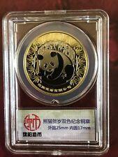 2018 ShengYang Mint Panda Lunar Dog Beijing Coin Expo Brass Medal - in OMP