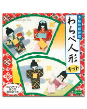 Japanese Washi Warabe Ningyo Origami Paper Doll Girls & Boys in Kimono Kit