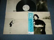 JONI MITCHELL Japan 1976 WHITE LABEL PROMO NM LP+Obi HEJIRA