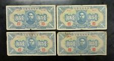 1943 (44)  CHINA Central Reserve Bank 100 Yuan  J-23a  LOT of 4