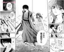 Akatsuki no Yona Yona of the Dawn Complete Set vol.1-18 Japanese Manga Comic