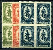 LIECHTENSTEIN 1920 40-42 ** POSTFRISCH im VIERERBLOCK TADELLOS(49267