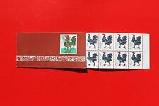 1981 china stamp  SB3 Chicken brochure MINT