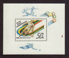 RUSIA-URSS/RUSSIA-USSR 1988 MNH SC.5685 Olympic Games Seoul,soccer