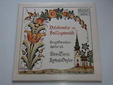 Bengt Granstam STORA TUNA CHURCH  Stockholm / Proprius---Vinyl/Cover : mint -
