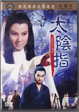 Shaw Brothers: Finger of Doom (1972) CELESTIAL TAIWAN  ENGLISH SUB
