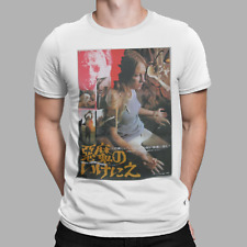 The Texas Chainsaw Massacre T-Shirt 1970s Retro Japanese Poster Saw Horror Gift