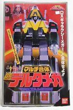 Bandai Electromagnetic Sentai Mega Ranger Multi-Combination DX Delta Mega #747
