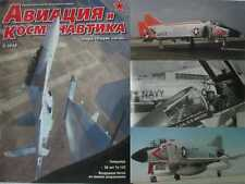 FRESH American Fighter F-4 Phantom P.3 and Other Articles USAF PLANE AiK