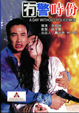 Simon Yam DAY WITHOUT POLICEMEN (1994) Remastered Edition Cat III UNCUT/ DVD NEW