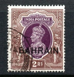 Bahrain GVI 1938  2R used