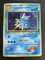 Seadra Japanese Pokemon Misty's Seadra 117 Gym Heroes Near Mint Condition