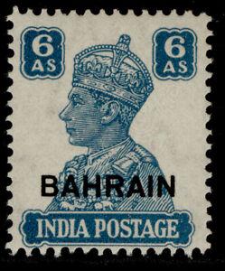 BAHRAIN GVI SG48, 6a turquoise-green, NH MINT. Cat £20.
