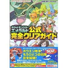Pokemon Emerald Official Perfect Clear Guide Book / GBA